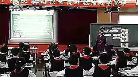 Follow the signs 2年上海市小学英语新教材青年教师教学评比暨观摩