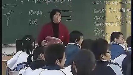 高一音乐优质课展示 《鼓乐铿锵》