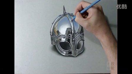 金属头盔马克笔手绘视频教程视频