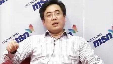 4.《伤筋动骨与中医治疗》赵勇:伤筋动骨该怎么用药治 (1)伤筋动骨后如何用药?