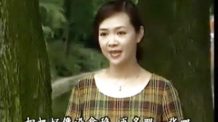 学说广东话 教程 (第十五集)