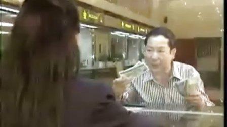 学说广东话 教程 (第四集)