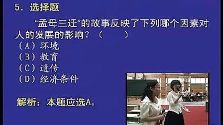 【小学语文】七彩语文杯第二届全国小学语文教师素养大赛