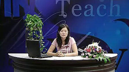 必修二 Unit 2 The Olympic games(新课程高中英语名特优教师同步说课与示范教学实录视频)