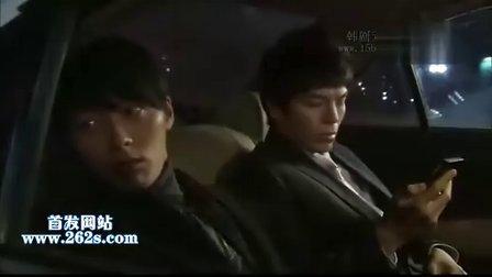 韩国偶像连续剧 【秘密花园】08.rmvb