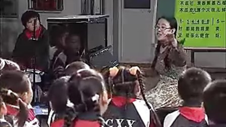 小学五年级音乐优质课视频《木瓜恰恰恰》_孙冠英(第五届中小学音乐课评比_课例精选编)_2