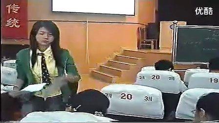 初一英语优质课展示 7A《Unit 5 Study Skills》_苏教版