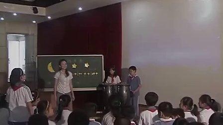 语录四视频小学优质示范课年级的小学生经典音乐图片