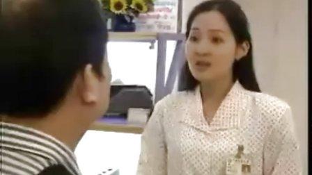 学说广东话 教程 (第五集)