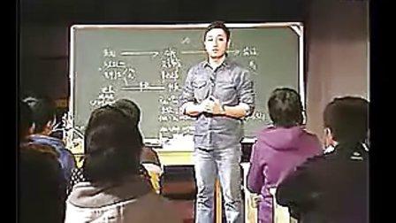 高一化学优质课展示 《认识金属钠》