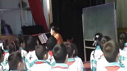 小学三年级音乐优质课视频《全都认识我》济宁市科技小学 赵秋维