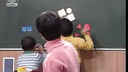 小学一年级数学优质课视频《分一分》_沈洁
