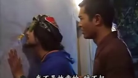 美味天王[粤语]01