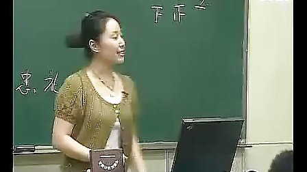 【高中】 常州《玉石之分--玉器欣赏》 2年江苏省中学美术优质课评比暨观摩