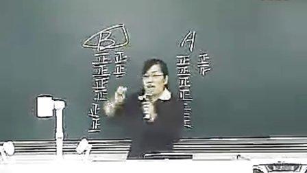 七年级初中英语公开课《My school day》执教:霍老师 Part3