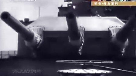 【鲜为人知的战争】二战珍闻录(14)海上的纳粹