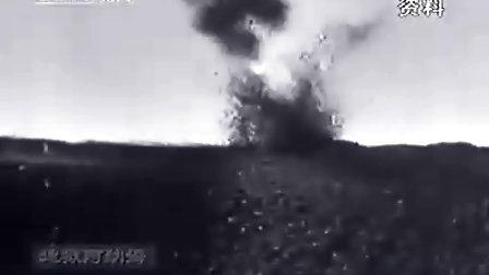 【鲜为人知的战争】二战珍闻录(24)地狱阿纳姆