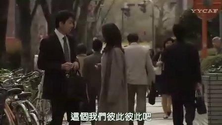 [YYcaF]『还以为要死了』 第二话