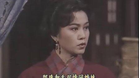 中神通王重阳07