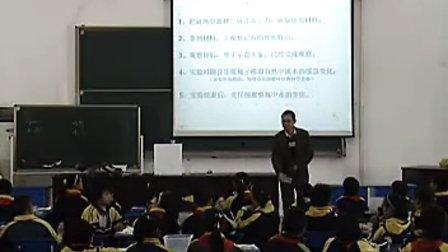小学五年级科学优质课视频五上《岩石会改变模样吗》严老师