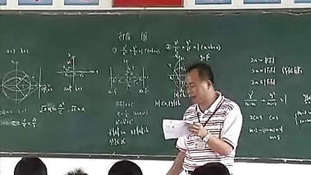 椭圆-整节课例_高中数学广东名师课堂优质课