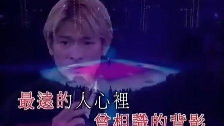 刘德华99红馆演唱会(高清)图片