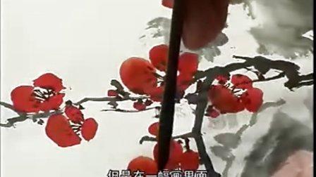 写意花鸟画家张大林教画梅花画法