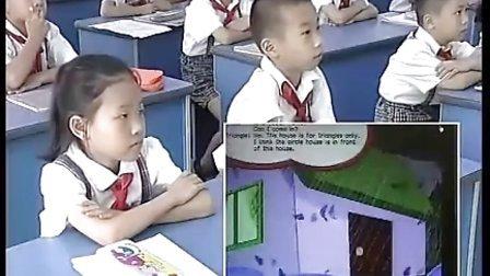 小学三年级优质课英语《Shapes》_陈慧