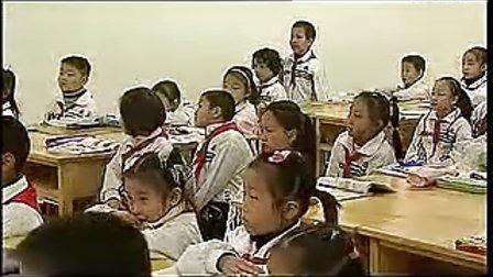 小学二年级品德与生活优质课视频展示上册《遵守交通规则》实录评说_李老师(竞赛一等奖)