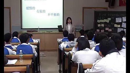社会生活的变化-整节课例_初中历史广东名师课堂优质课