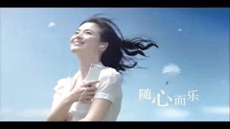 最新步步高音乐手机广告的背景音乐叫什么名字图片