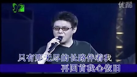 姜育恒经典歌曲 再回首