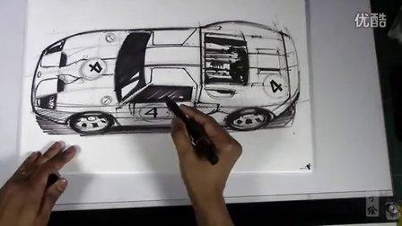 汽车设计手绘视频教程