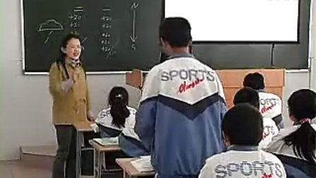 七年级地理优质课展示上册《多变的天气》刘老师.flv
