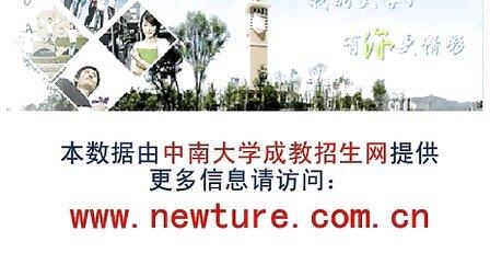 湖南专科学校排名_高职院校排名