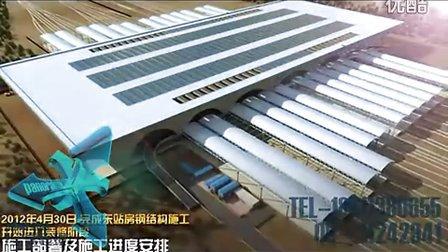 石家莊新火車站施工方案