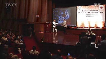 木艺木趣国际研讨会暨展览会国际摄影大赛颁奖仪式