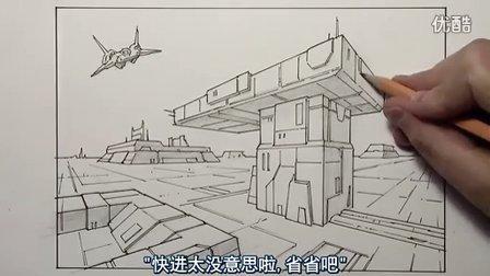 mark crilley漫画教程-场景-两点透视(中文字幕)