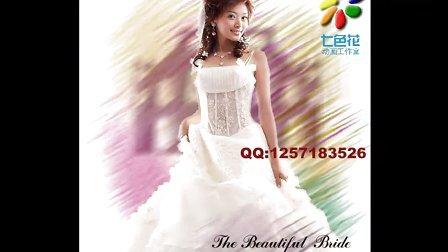 七色花-手绘新娘