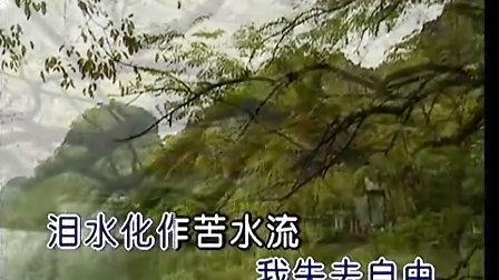 迟志强-愁啊愁mtv图片