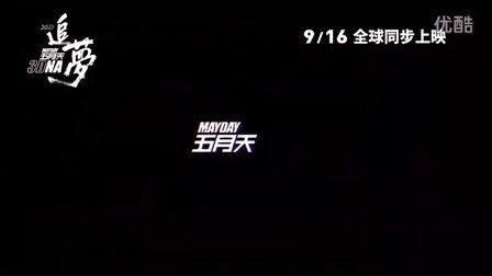 成人婷婷五月天电影网站_五月天