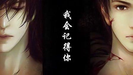 《盗墓笔记》—人物篇