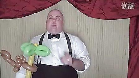 魔术气球教程------猴子爬树