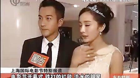 威幂恋视频_【威幂恋】刘恺威杨幂上影节红毯走完后台采访