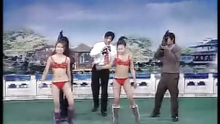 民间小调【七仙女唢呐】全集