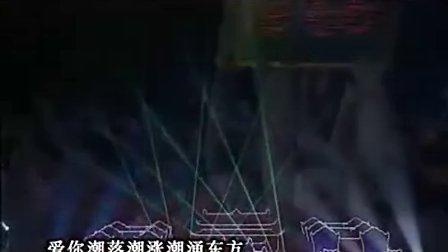 �n磊-潮涌� 方(2012屈原故里端午文化��_幕式�F�霭�)