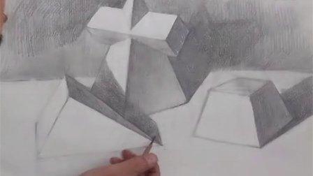 素描几何形体组合5