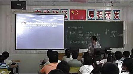 七年级数学《确定与不确定》