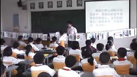 美术―四年级下册―第二单元学习的朋友―岭南版―张海珊―东凤小沥小学