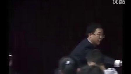 《磁感应强度》朱傲雪 2年江苏省高中物理优质课评比暨观摩